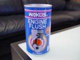 EF エンジンフラッシュ